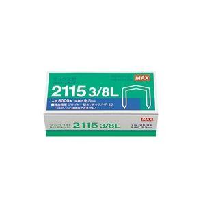 (業務用40セット) マックス ボステッチ針 2115 3/8L MS90016 5000本 送料込!