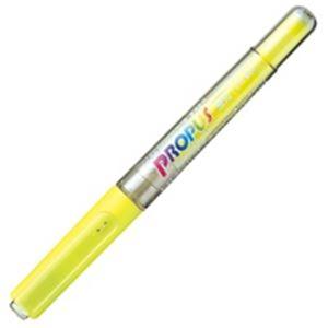 (業務用30セット) 三菱鉛筆 プロパス PUS155.2 黄 10本 送料込!