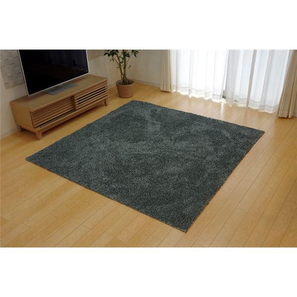 ラグマット カーペット 3畳 洗える タフト風 『ノベル』 グレー 約140×340cm 裏:すべりにくい加工 (ホットカーペット対応) 送料込!