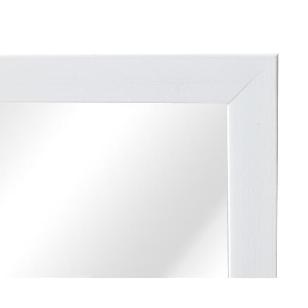 Vie Up Lightweight Wall Mirror Karui 120 White Width