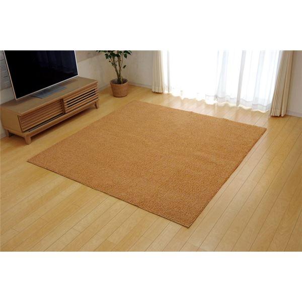 ラグマット カーペット 3畳 洗える タフト風 『ノベル』 オレンジ 約140×340cm 裏:すべりにくい加工 (ホットカーペット対応) 送料込!