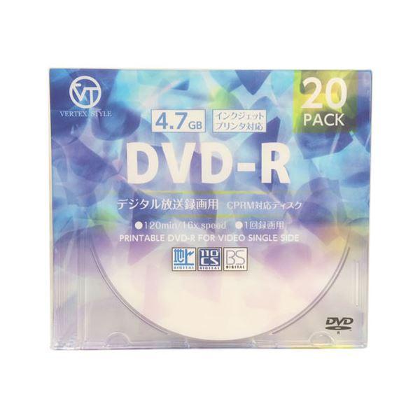 (まとめ)VERTEX DVD-R(Video with CPRM) 1回録画用 120分 1-16倍速 20P インクジェットプリンタ対応(ホワイト) DR-120DVX.20CAN【×5セット】 送料込!