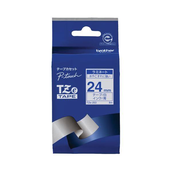 (まとめ) ブラザー BROTHER ピータッチ TZeテープ ラミネートテープ 24mm 白/青文字 TZE-253 1個 【×6セット】 送料無料!
