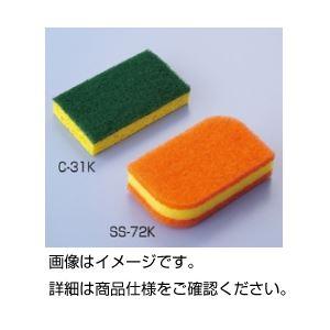 (まとめ)スポンジたわしSS-72K【×20セット】 送料込!