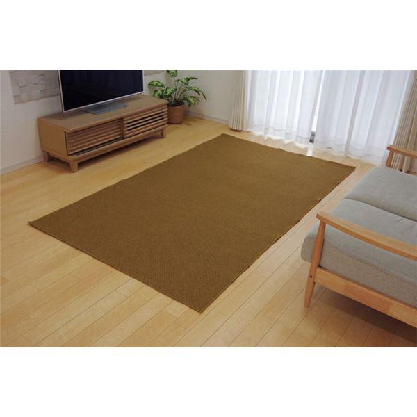 ラグマット カーペット 3畳 『アロンジュ』 ベージュ 約140×340cm 裏:すべりにくい加工 (ホットカーペット対応) 送料込!