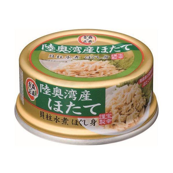 陸奥湾産帆立貝柱ほぐし身 36缶【代引不可】 送料込!