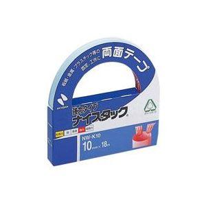 (業務用100セット) ニチバン 両面テープ ナイスタック 【強力タイプ/10mm×長さ18m】 NW-K10 送料込!