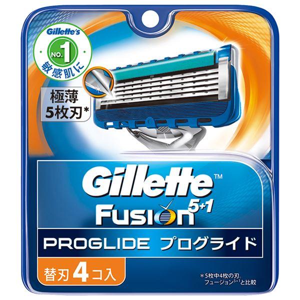 (まとめ)ジレット プログライドマニュアル替刃4B 【×10点セット】 送料込!
