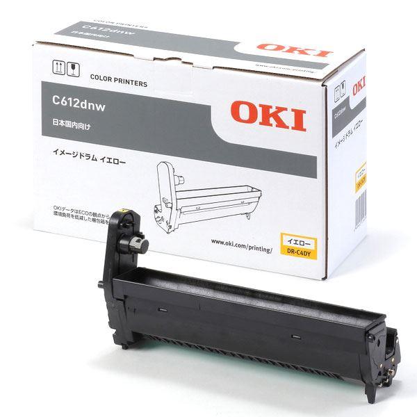 (業務用3セット) 【純正品】 OKI DR-C4DY イメージドラム イエロー 送料無料!