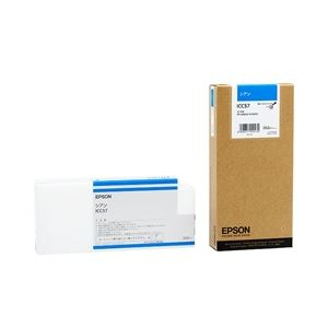 エプソン インクカートリッジ シアン 350ml (PX-H10000/H8000用) ICC57 送料無料!