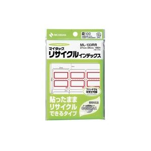 (業務用200セット) ニチバン リサイクルインデックス ML-133RR 赤 送料込!