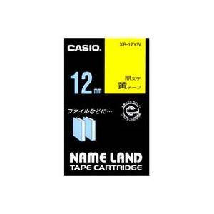(業務用50セット) CASIO カシオ ネームランド用ラベルテープ 【幅:12mm】 XR-12YW 黄に黒文字 送料込!