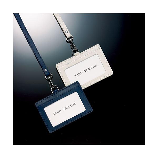 まとめフロント 本革製ネームカードホルダー ヨコ型 ストラップ付 グリーン RLNH E G 1個×5セット送料込QhsCtdr