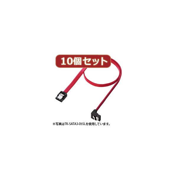 10個セットサンワサプライ 下L型シリアルATA3ケーブル TK-SATA3-07SLX10 送料無料!