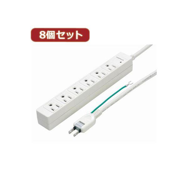 YAZAWA 8個セット3Pマグネットタップ Y02JKP605WHX8 送料無料!