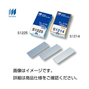 (まとめ)水スライドグラスS1225 100枚入【×10セット】 送料込!