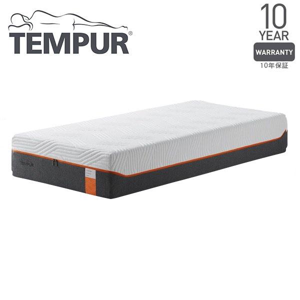 TEMPUR かため 低反発マットレス シングル『コントゥアリュクス30 ~厚みのあるテンピュール耐久性ベースでより上質な寝心地に~』 正規品 10年保証付き【代引不可】 送料込!
