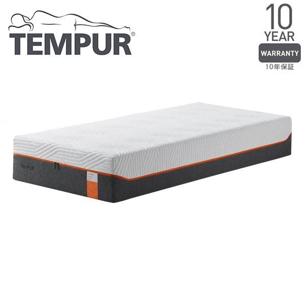TEMPUR かため 低反発マットレス ダブル『コントゥアリュクス30 ~厚みのあるテンピュール耐久性ベースでより上質な寝心地に~』 正規品 10年保証付き【代引不可】 送料込!