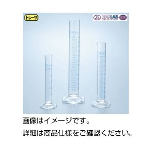 (まとめ)メスシリンダー (ISOLAB)100ml【×5セット】 送料込!