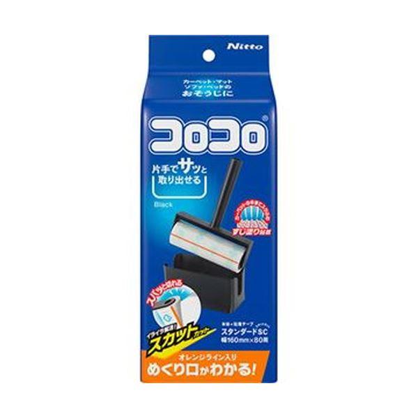 (まとめ)ニトムズ コロコロコンパクトスタンダード スカットカット ブラック C4606 1個【×20セット】 送料無料!