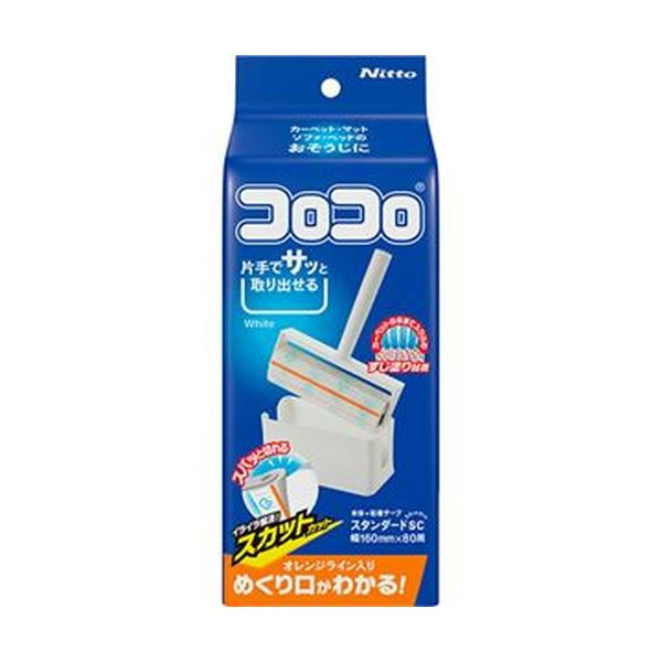(まとめ)ニトムズ コロコロコンパクトスタンダード スカットカット ホワイト C4605 1個【×20セット】 送料無料!
