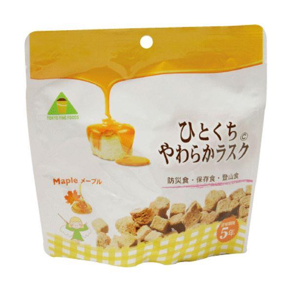 学校給食パンの製造から産まれた安心安全の防災用ラスク。 東京ファインフーズひとくちやわらかラスク メープル HP32 1ケース(32食) 送料無料!