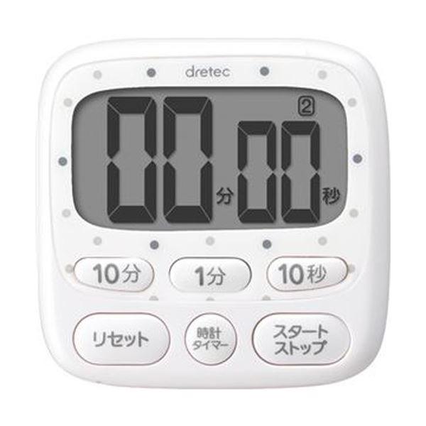 (まとめ)ドリテック 時計付大画面タイマーホワイト T-566WT 1個【×10セット】 送料無料!