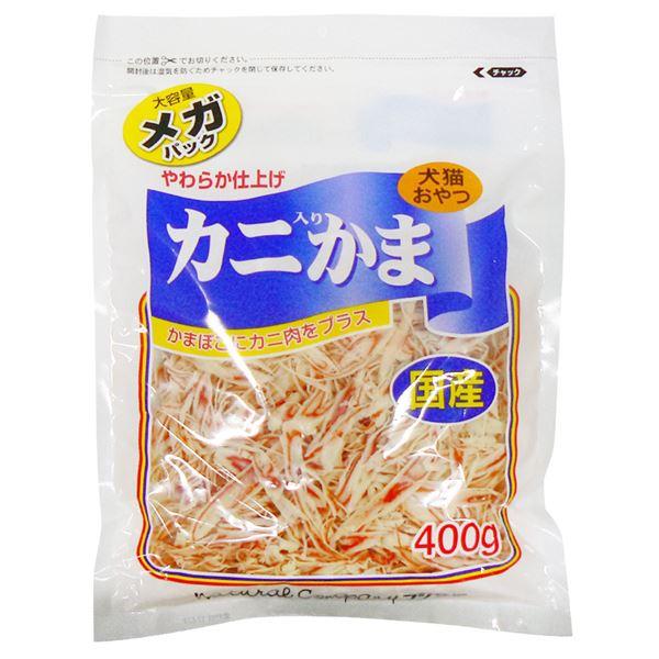 (まとめ)カニ入りかま メガパック 400g(ペット用品・犬フード)【×20セット】 送料込!