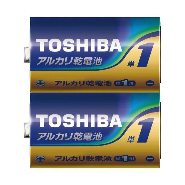 東芝アルカリ乾電池 単1形 2本×50パック 送料込!