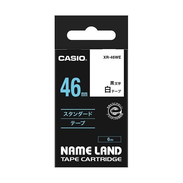 (まとめ) カシオ CASIO ネームランド NAME LAND スタンダードテープ 46mm×6m 白/黒文字 XR-46WE 1個 【×5セット】 送料無料!