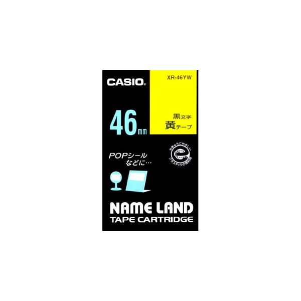 (まとめ) カシオ CASIO ネームランド NAME LAND スタンダードテープ 46mm×6m 黄/黒文字 XR-46YW 1個 【×5セット】 送料無料!