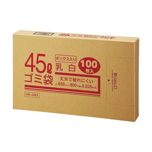 (まとめ) クラフトマン 業務用乳白半透明 メタロセン配合厚手ゴミ袋 45L BOXタイプ HK-093 1箱(100枚) 【×10セット】 送料無料!