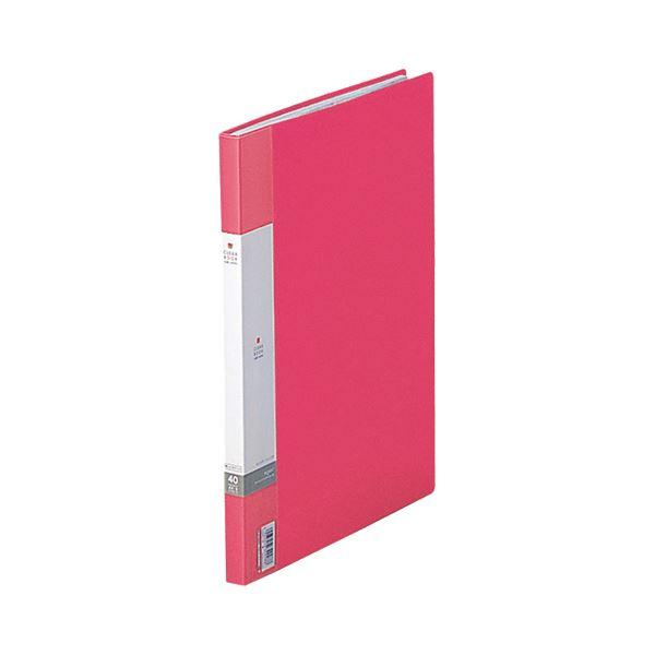 クリヤーファイル 固定式 まとめ リヒトラブ リクエスト クリヤーブック クリアブック サイドベンツ 交換無料 赤 1冊 送料込 A4タテ ×30セット 背幅16mm お気にいる 40ポケット G3401-3