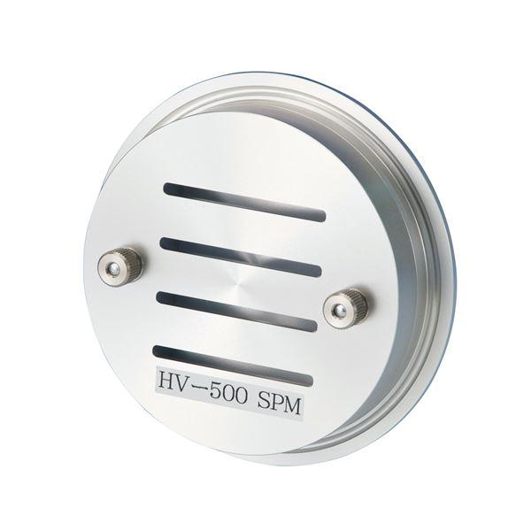 SPM分粒装置 送料無料! 【080130-042】 丸形フィルター用