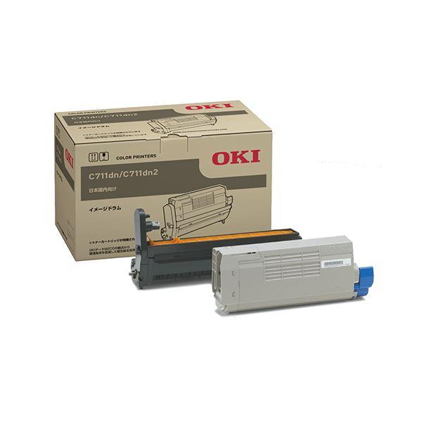 沖データ イメージドラム ブラック トナーカートリッジ 付属 ID-C4JK 1個 送料無料!