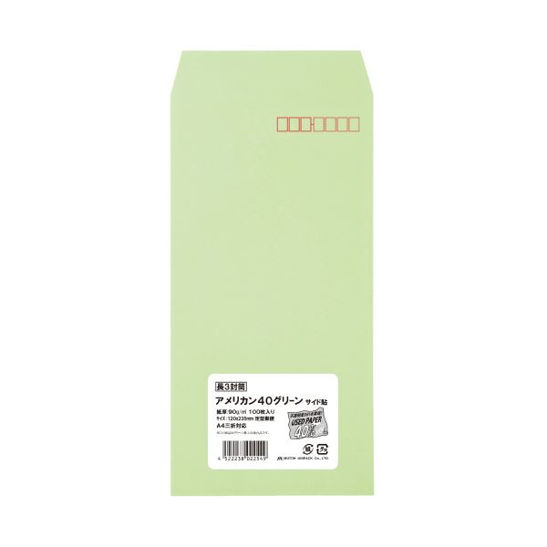 送料無料! (まとめ)ムトウユニパック 100P(×30セット) 長3アメリカン40カラーグリーン(90)