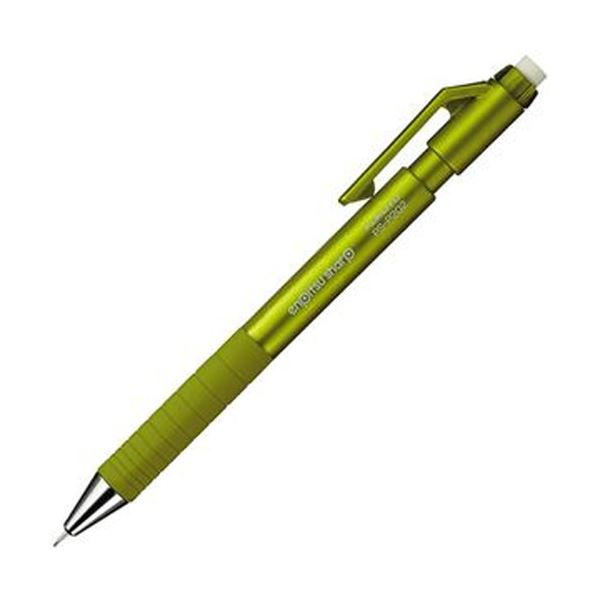 (まとめ)コクヨ 鉛筆シャープ TypeS0.7mm 黄緑 PS-P202YG-1P 1セット(10本)【×5セット】 送料無料!