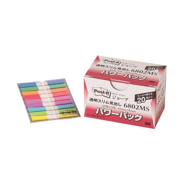 (まとめ)スリーエム ジャパン Post-itジョーブパワーパック 6802MS【×5セット】 送料無料!