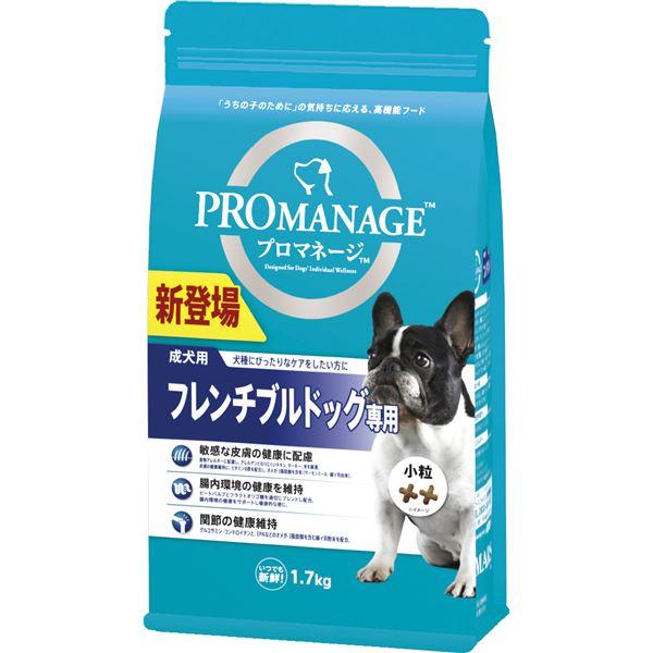 (まとめ)プロマネージ 成犬用 フレンチブルドッグ専用 1.7kg【×6セット】【犬用フード/ペット用品】 送料込!