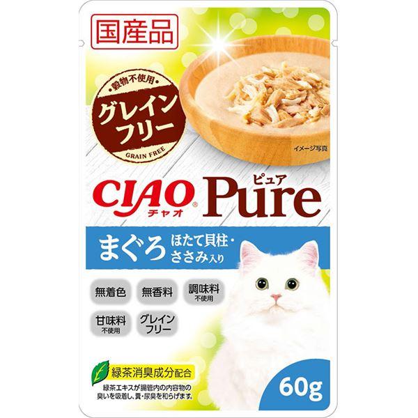 (まとめ)CIAO Pureパウチ まぐろ ほたて貝柱・ささみ入り 60g (ペット用品・猫フード)【×96セット】 送料無料!