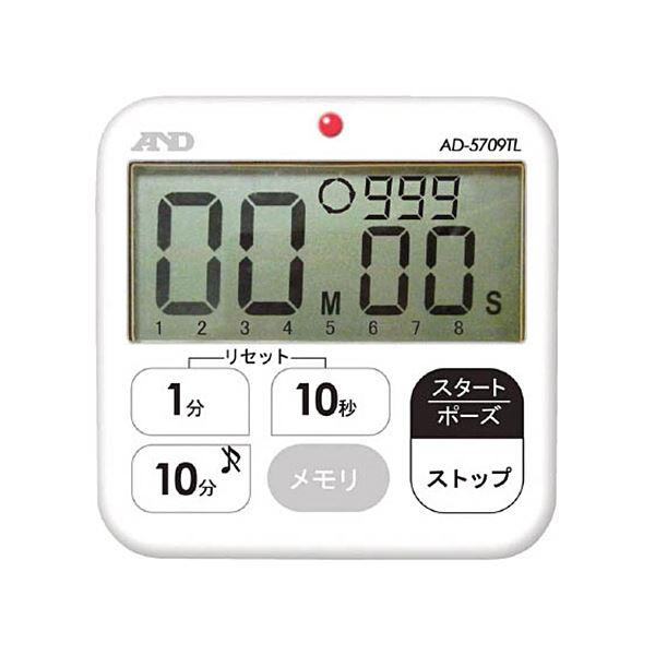 (まとめ) A&D 多機能防水タイマー(100分計) AD5709TL 1個 【×5セット】 送料無料!