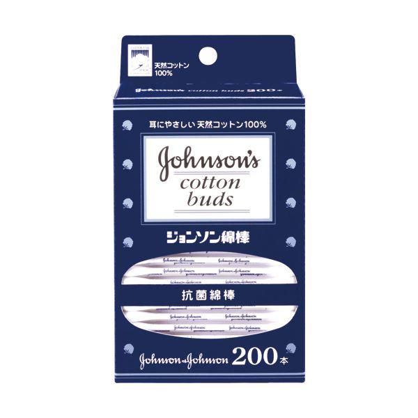 (まとめ) ジョンソン・エンド・ジョンソン ジョンソン綿棒 1パック(200本) 【×30セット】 送料無料!