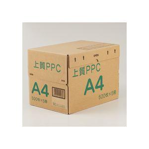 (まとめ)上質PPC用紙 NY A4 1箱(2500枚:500枚×5冊) 【×3セット】 送料込!