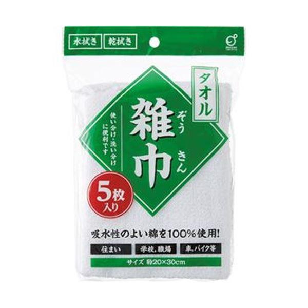 (まとめ)オカザキ タオル雑巾 1パック(5枚)【×50セット】 送料無料!