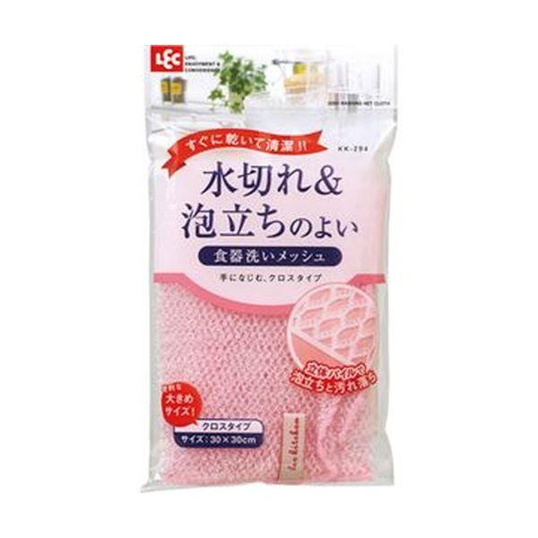 (まとめ)レック 食器洗いメッシュ KK-294 1個【×50セット】 送料無料!