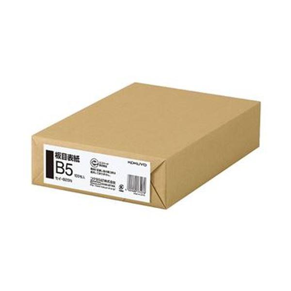 (まとめ)コクヨ 板目表紙 B5判 セイ-825N 1パック(100枚)【×5セット】 送料無料!