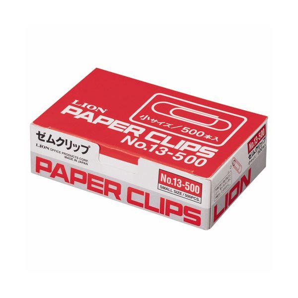 (まとめ) ライオン事務器 ゼムクリップ 小23mm No.13 1箱(500本) 【×30セット】 送料無料!