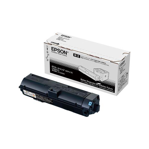 A4モノクロページプリンター用 ETカートリッジ/Mサイズ(約6100ページ) 送料無料!