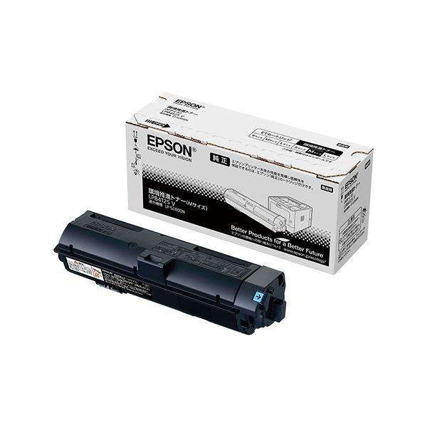 A4モノクロページプリンター用 環境推進トナー/Mサイズ(約6100ページ) 送料無料!