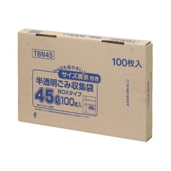 (まとめ) ジャパックス 容量表示入りポリ袋 乳白半透明 45L BOXタイプ TBN45 1箱(100枚) 【×10セット】 送料無料!